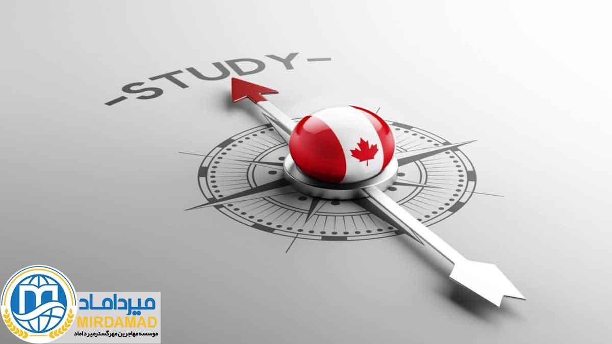 اخذ ویزای دانشجویی کانادا بدون مدرک زبان