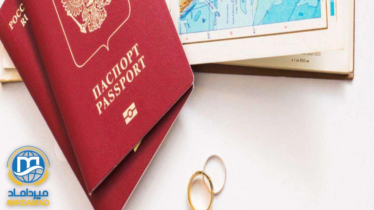 مهاجرت به اوکراین از طریق ازدواج