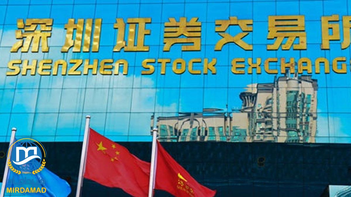 سرمایه گذاری در بورس چین