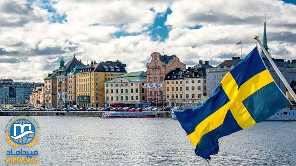 تحصیل در دبیرستان های سوئد