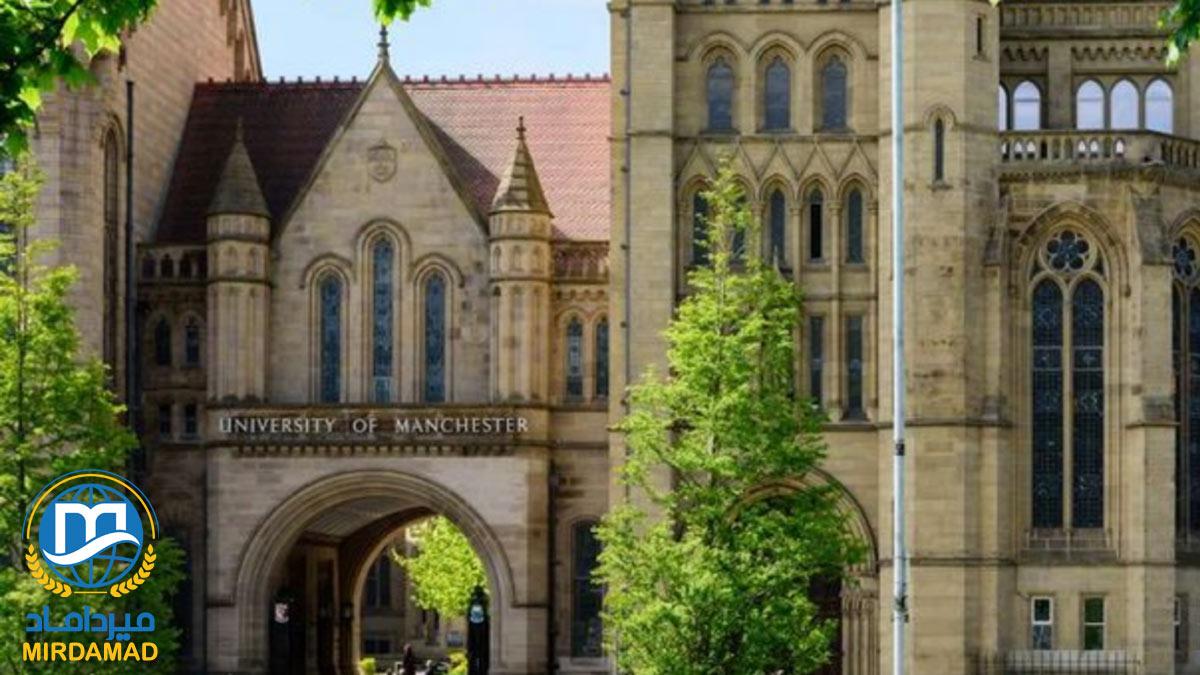 بورسیه تحصیلی دانشگاه منچستر انگلستان