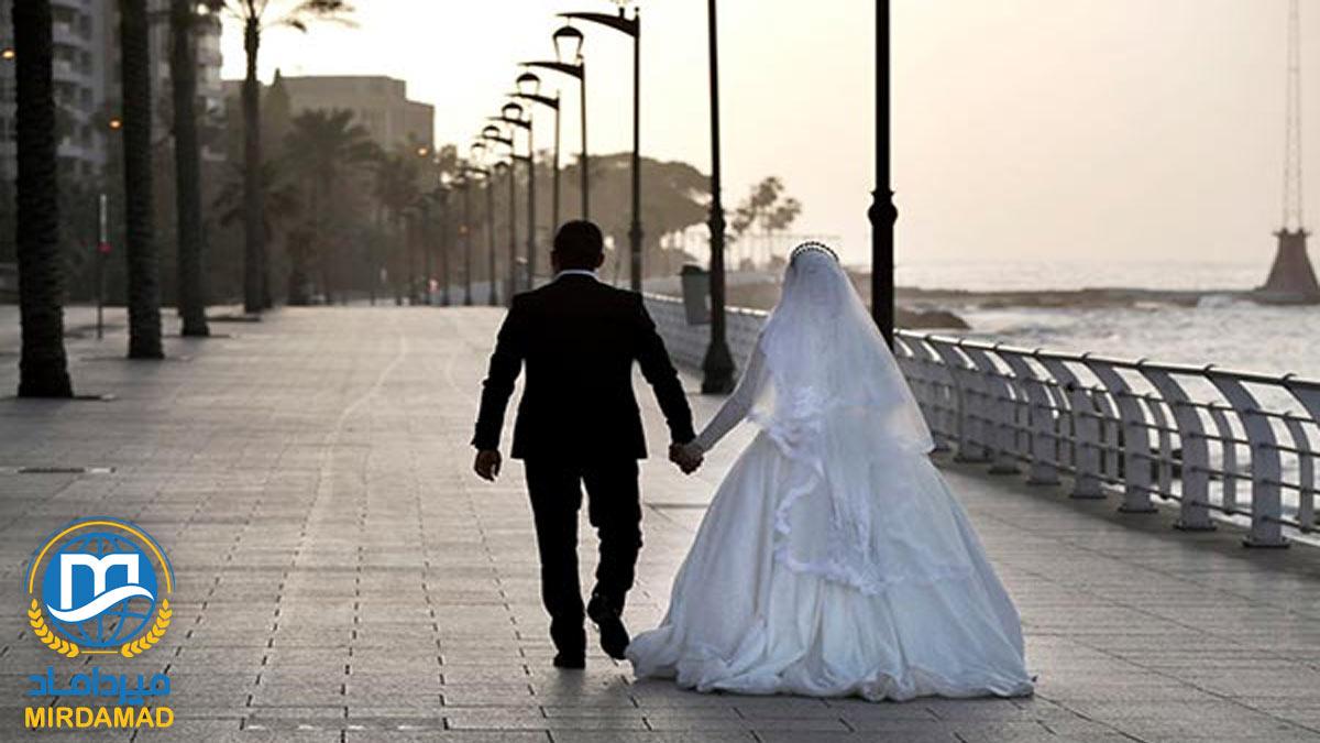 مهاجرت به آلمان از طریق ازدواج