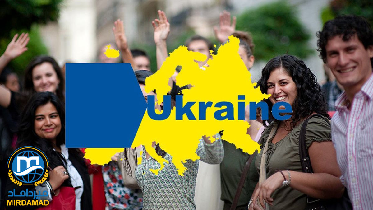 تحصیل در مدارس اوکراین